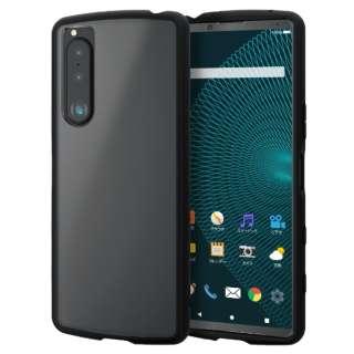 Xperia 5 III/ハイブリッドケース/TOUGHSLIM/フレーム PM-X214TSLFCSBK