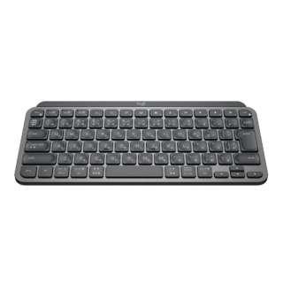キーボード MX Keys Mini グラファイト KX700GR [ワイヤレス /Bluetooth]