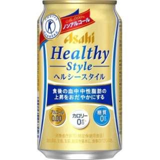ヘルシースタイル  350ml 24本【ノンアルコールビール】