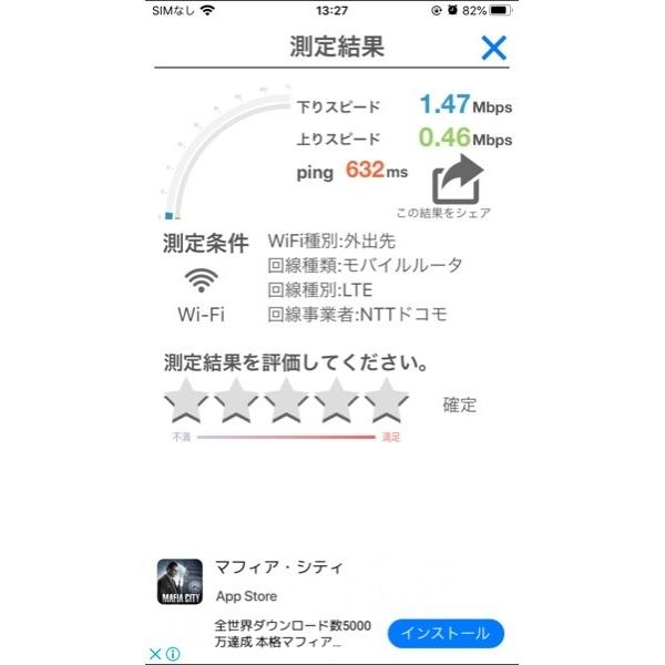 1297671R1_1.jpg